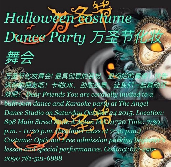 2015_ACE_Halloween_Party