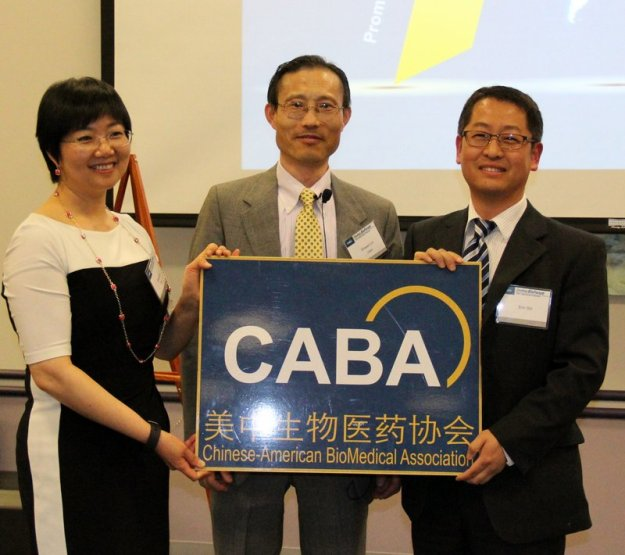 2016_CABA_BioForum20