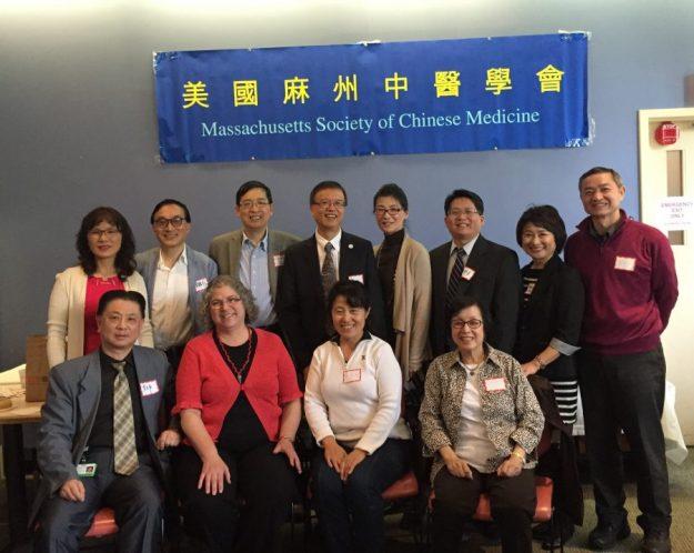 2016_Harvard_Chinese_Medicine