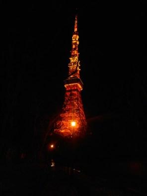 tokyo tower 216