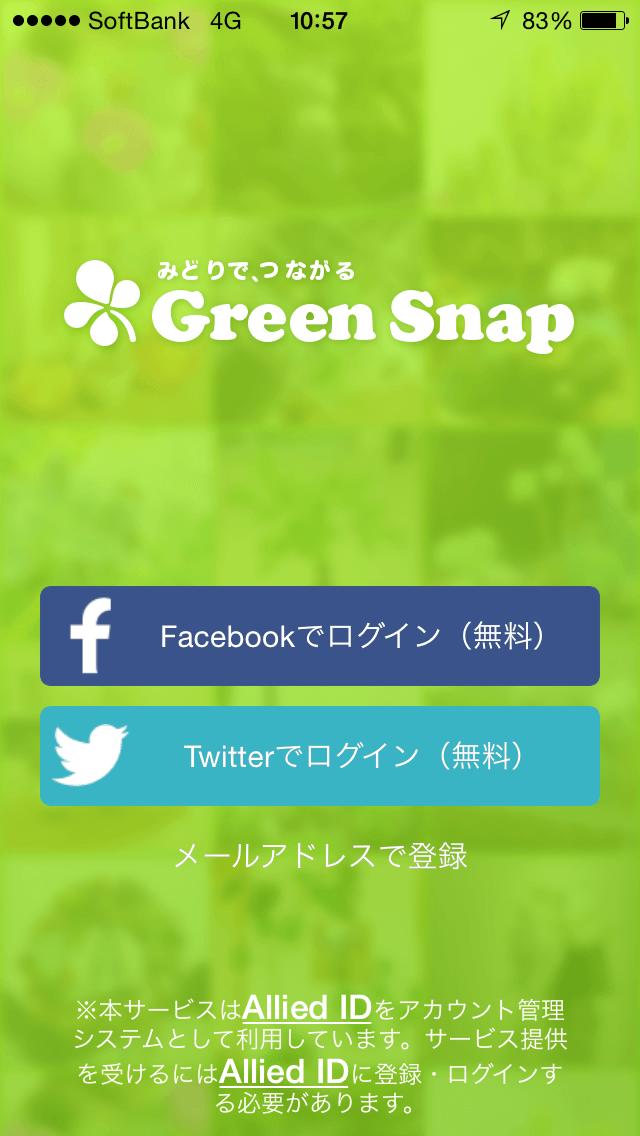 20141120_015712000_iOS