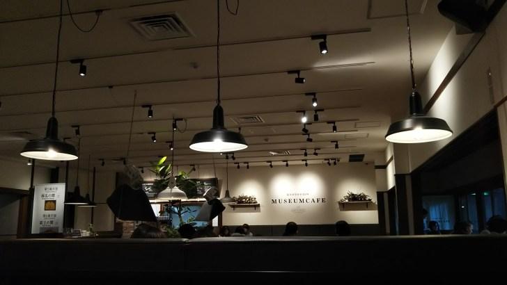 美術館内に併設のカフェ