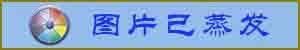 滅佛的皇帝之三:唐武宗李炎 | 博談網
