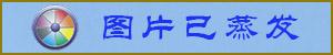 """晏阳初——""""人类的颂歌"""""""