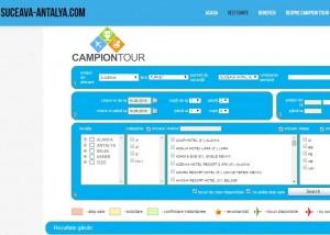 campion tour