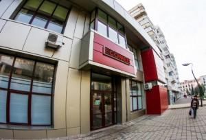 Centrul medical Ecomed Botoșani