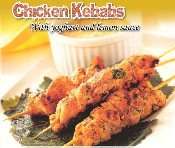 chicken-kabeb