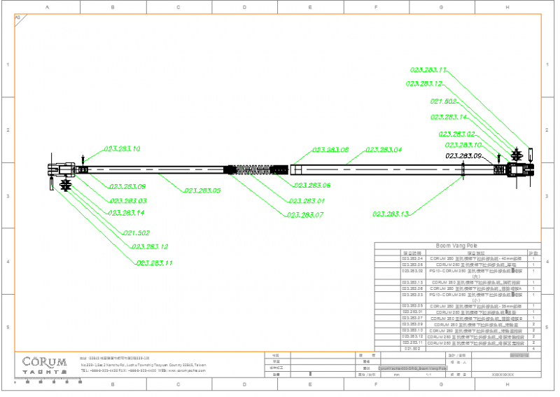 Bill of Material-Rhino and AutoCAD – Bou-Boat.com