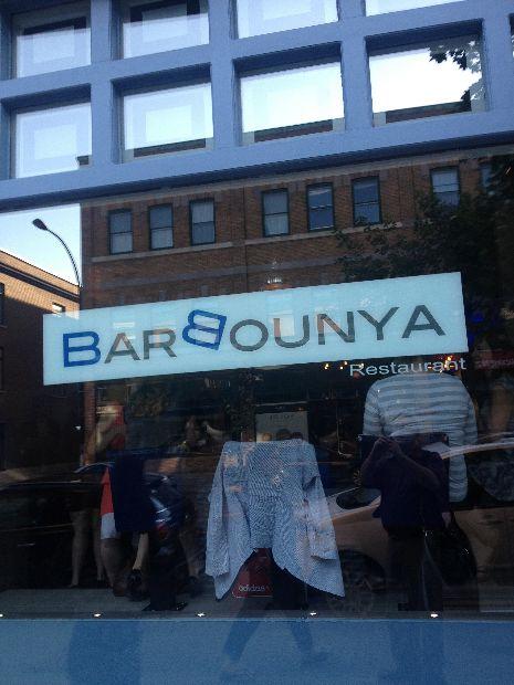 Barbounya