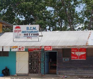 BCM Restaurant, Buka