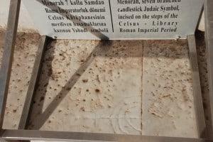 Menorah Inscription on steps of library