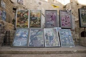 Honoring of martyrs (terrorists) in Nablus
