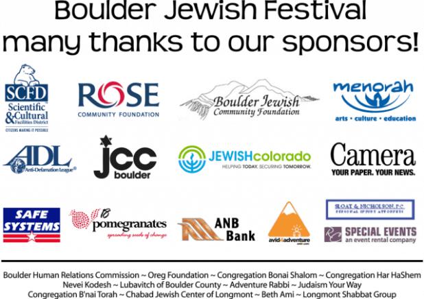 bjf-sponsor_banner2014