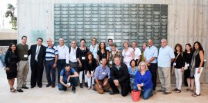 JNF's L'Chaim Solidarity Mission at Ammunition Hill in Jerusalem - photo courtesy of Rafi Ben Hakun