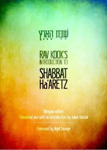"Cover of ""Rav Kook's Introduction to Shabbat Ha'aretz""."