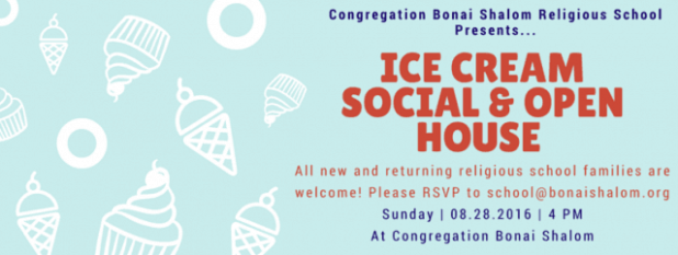 Ice cream social & open house (1)