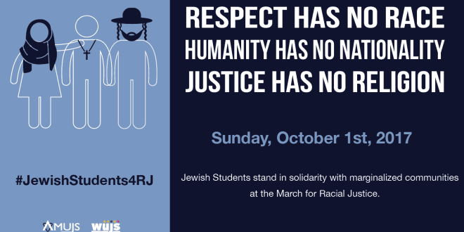 Jewish Students March for Racial Justice
