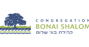 Join the Global Day of Jewish Learning at Bonai Shalom