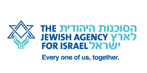 The Jewish Agency Celebrates 90 Year Anniversary
