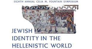 2020 Fountain Symposium: Jewish Identity in the Hellenistic World