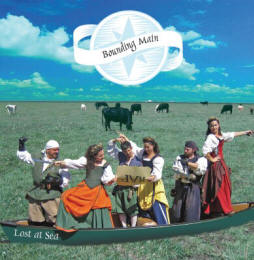 image of album cover for Bounding Main Lost at Sea - click for more info about the album