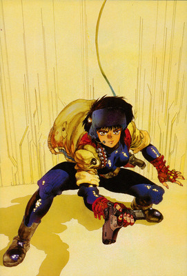 Masamune Shirow GITS-Cover