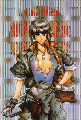 Masamune Shirow GITS Cover