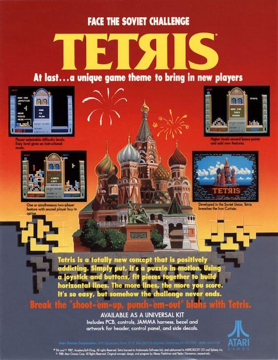 Histoire de Tetris : la version Atari