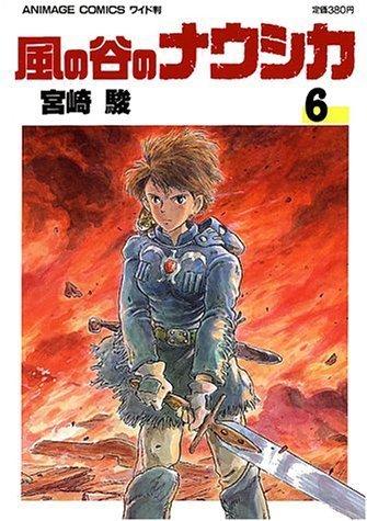 Femmes Ghibli Miyazaki Nausicaa