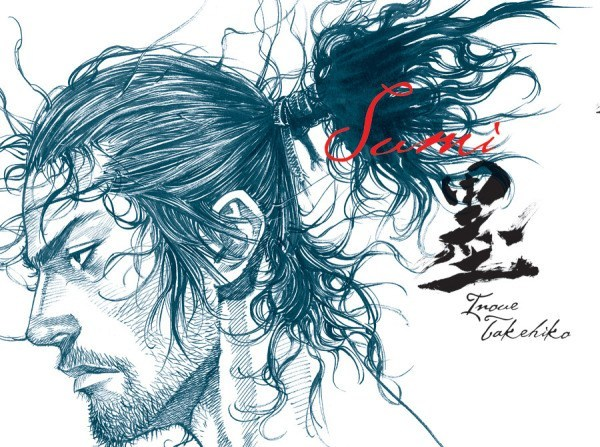 art-of-vagabond-sumi