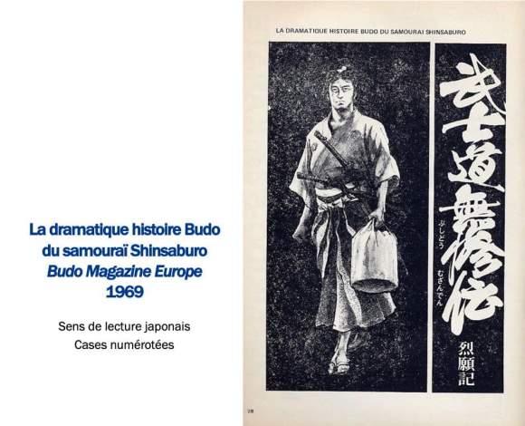 budo magazine Préhistoire du manga en France