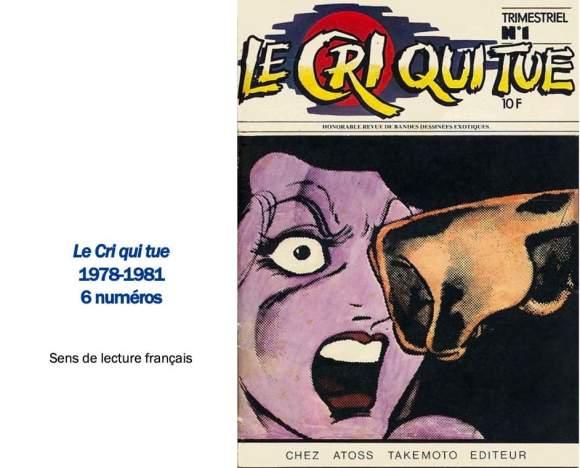 Préhistoire du manga en France 1
