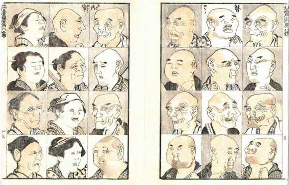 Hokusai-Manga-faces-1