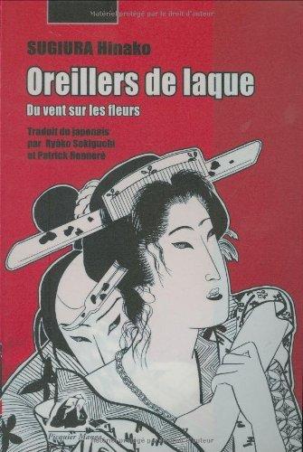 SUGIURA-Hinako-OREILLERS-DE-LAQUE-tome-1