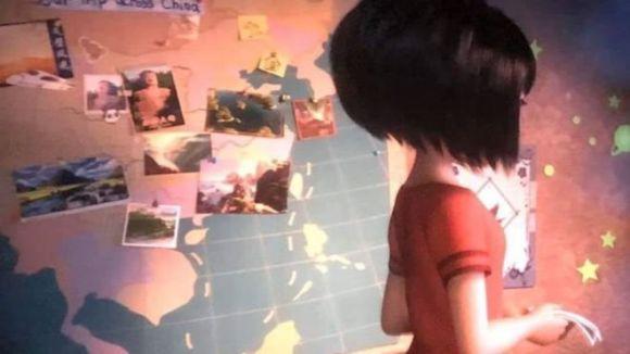 La carte avec la « ligne des 9 traits » dans Abominable Hollywood propagande chinois