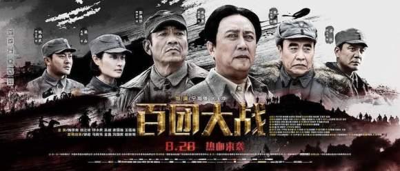 Hollywood propagande chinois 3
