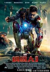 Iron man 3 Hollywood propagande chinois