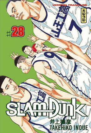 slam dunk manga cover