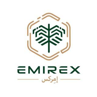 Emirex Token (EMRX) Airdrop – $200,000 for grab