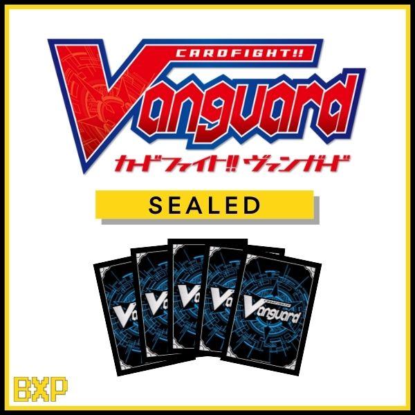 Cardfight!! Vanguard - Sealed
