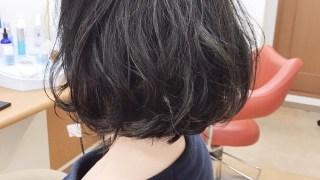 ヘナ毛にパーマかかるかなー?