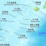 【トカラの法則】トカラ列島付近で地震が起きるのは大地震の前兆か!?という話