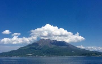 【噴火の基礎知識】噴火警戒レベル・取るべき行動|火山爆発指数・破局噴火とは?