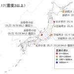 【地震情報】2020.05.11~05.17徳島県(紀伊水道)で震度4を記録・震度3は8回