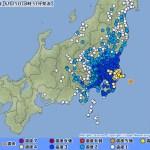 【地震予知】キャンディさんが千葉⇆茨城の法則を指摘!千葉県東方沖で震度5弱