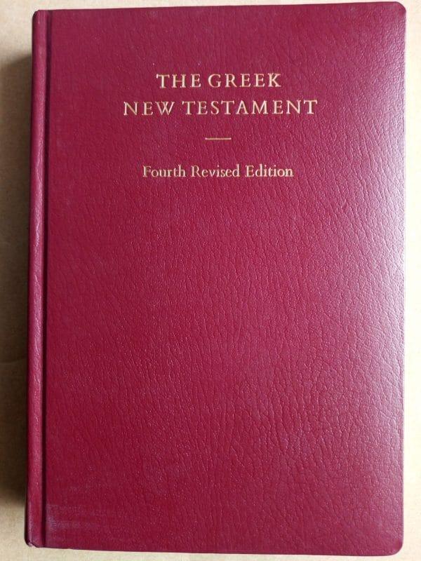 Nouveau Testament Grec