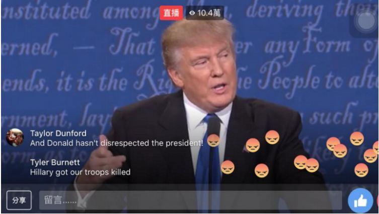 美國總統大選如何顛覆媒體生態