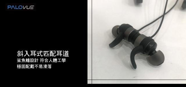 iPhone耳機推薦【Palovue藍牙5.0耳機】開箱斜耳