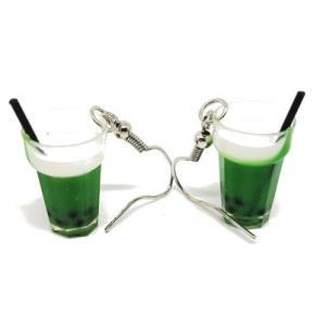boucles d'oreilles cocktail kiwi