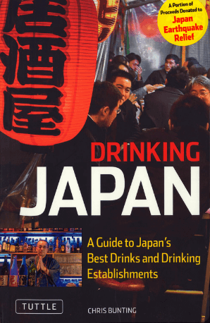 Drinking Japan: A Guide to Japan's Best Drinks and Drinking Establishments By Chris Bunting
